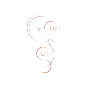 spiritual graphic design, graphisme spirituel, conscious, mindfulness, energy healing, reiki, reiki shamballa, reiki usui, reiki kundalini, reiki karuna, spiritual guide, soins quantiques, accompagnement spirituel, le ciel en soi